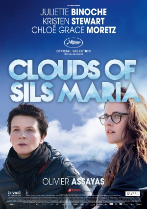 Clouds of Sils Maria 2456x3498
