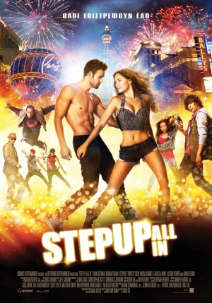 Step Up All In 1120x1600