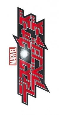 Marvel Disk Wars: The Avengers poster