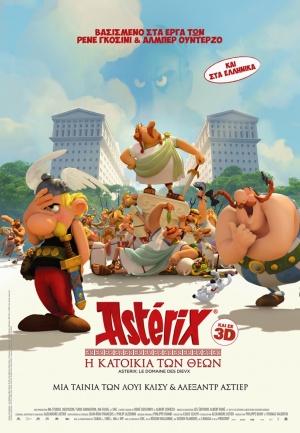 Asterix im Land der Götter 693x1000