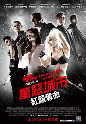 Sin City: A Dame to Kill For 1434x2048