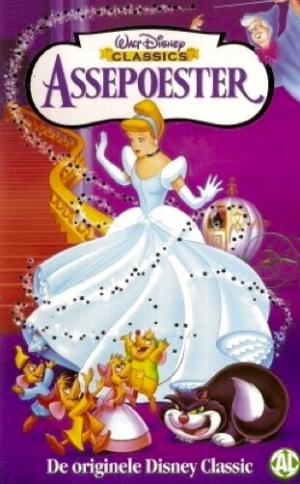 Cinderella 311x502