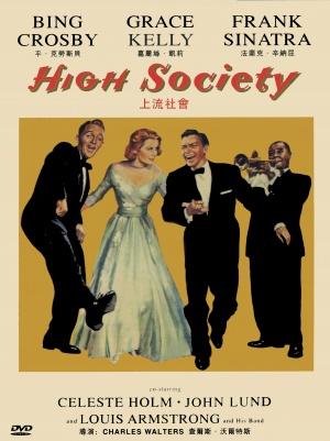 High Society 3045x4073