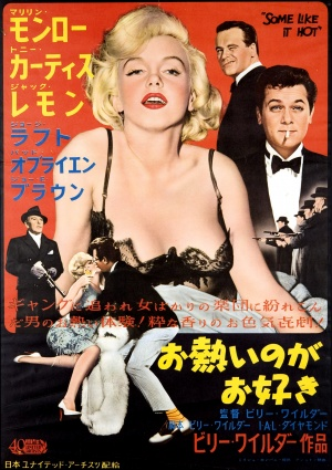 Some Like It Hot 2221x3148