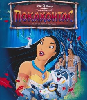 Pocahontas 3005x3475