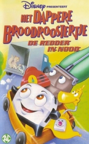 The Brave Little Toaster to the Rescue 319x514
