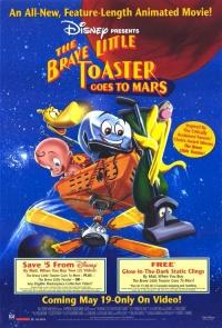 Der tapfere kleine Toaster fliegt zum Mars poster