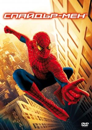 Spider-Man 1524x2165