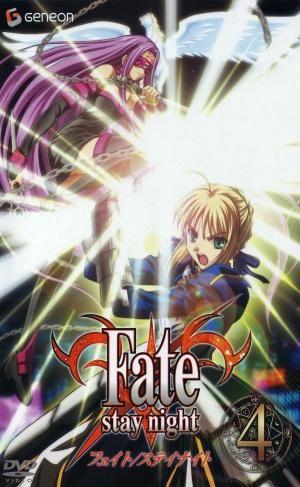 Fate/stay night 1902x3090