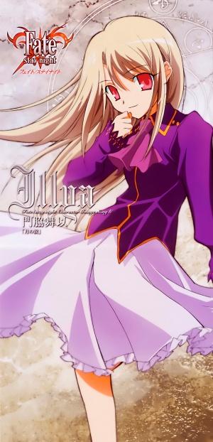 Fate/stay night 1888x3916