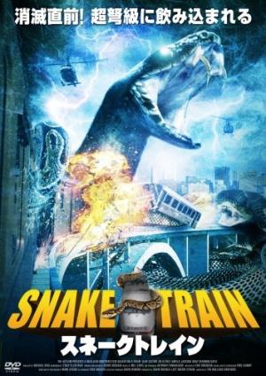 Snakes on a Train 354x500