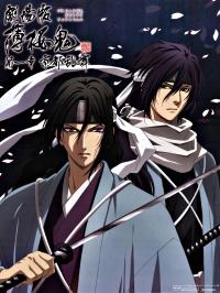Hakuouki poster