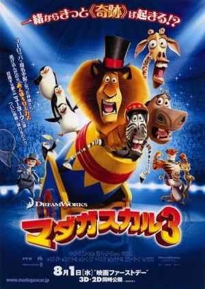 Madagascar 3: Europe's Most Wanted 429x605