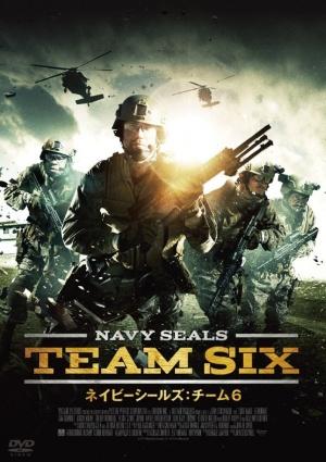 Seal Team Six: The Raid on Osama Bin Laden 706x1000