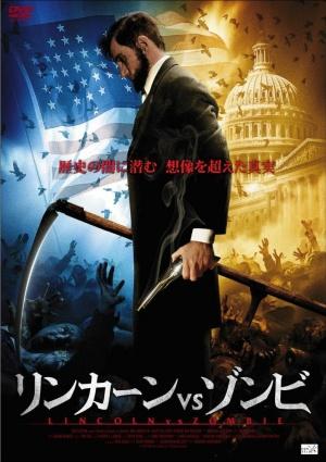 Abraham Lincoln vs. Zombies 722x1024