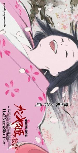 Die Legende der Prinzessin Kaguya 762x1500