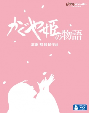 Die Legende der Prinzessin Kaguya 859x1092