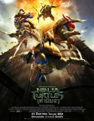 Teenage Mutant Ninja Turtles 796x1024