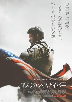 American Sniper 1031x1458
