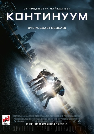 Project Almanac 3515x5000