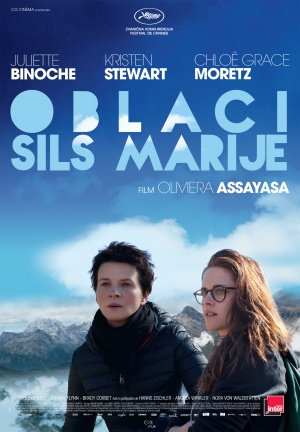 Clouds of Sils Maria 1389x2000