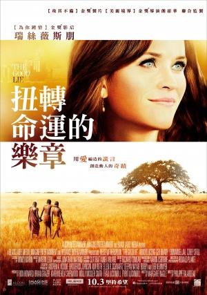 The Good Lie 1974x2810