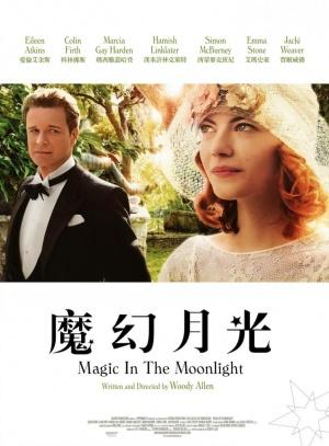 Magic in the Moonlight 754x1024