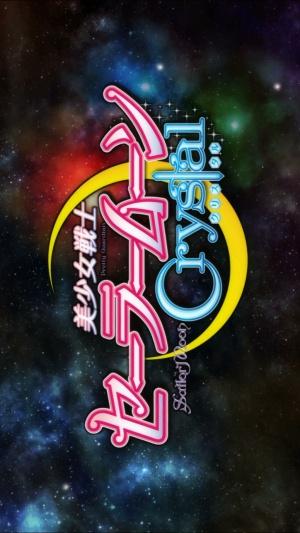 Bishôjo senshi Sêrâ Mûn Crystal 1080x1920