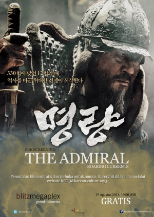 The Admiral - Roaring Currents 3508x4961