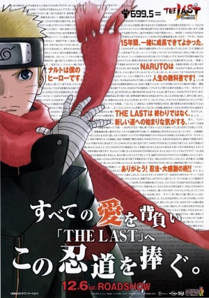 The Last: Naruto the Movie 1000x1423