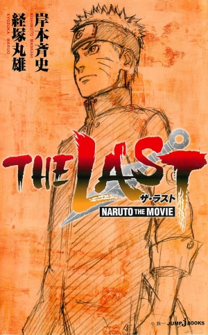 The Last: Naruto the Movie 1297x2087