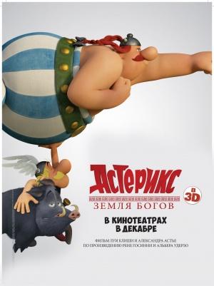 Asterix im Land der Götter 2006x2684