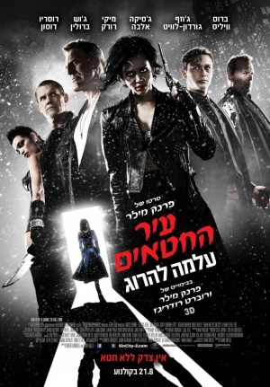 Sin City: A Dame to Kill For 950x1366