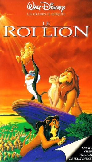 The Lion King 570x1000