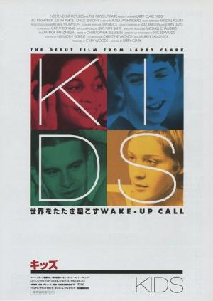 Kids 514x725