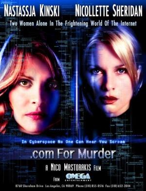 .com for Murder 500x651