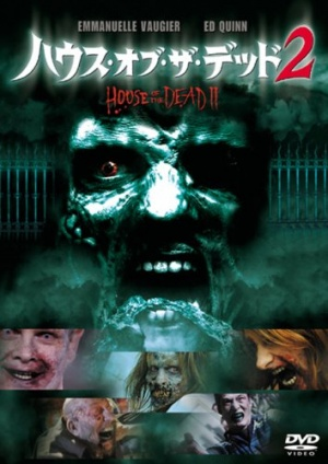 House of the Dead 2 354x500