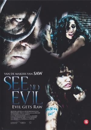 See No Evil 1517x2157