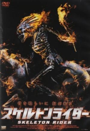 Bone Eater 345x500