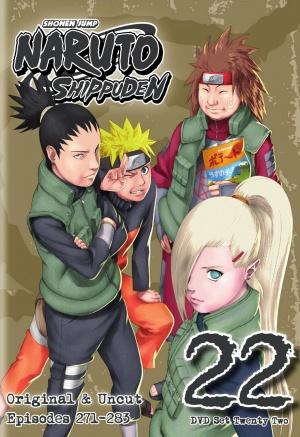 Naruto Shippuden 1480x2155