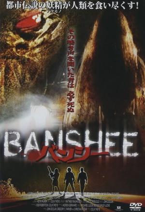 Banshee - Der Schrei der Bestie 990x1443