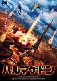 Annihilation Earth poster