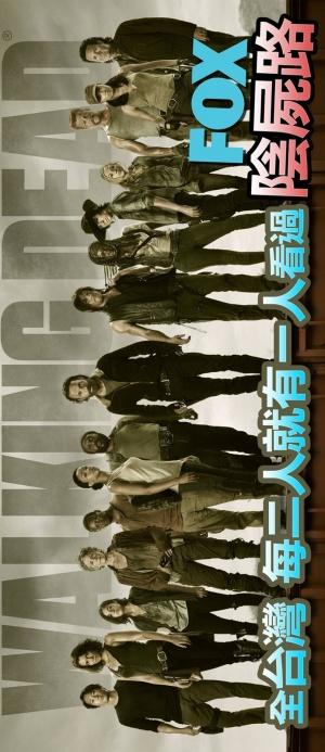 The Walking Dead 693x1600