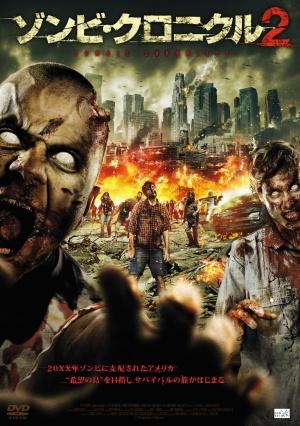 Zombie Apocalypse 1014x1439