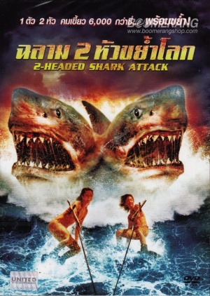 2-Headed Shark Attack 494x695