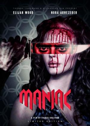 Maniac 1144x1600