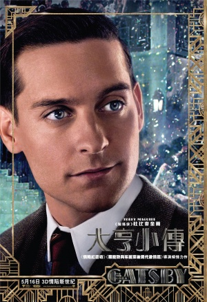The Great Gatsby 1800x2620
