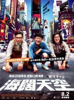 Zhong Guo he huo ren 431x581