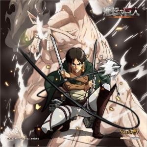 Shingeki no kyojin 1000x1000