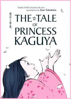 Die Legende der Prinzessin Kaguya 1577x2185